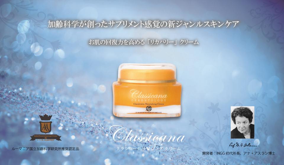 cream1-0