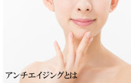 antiaging0